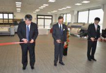 inaugurazione nuova sede mimaki bompan textile Srl